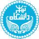 پردیس فارابی دانشگاه تهران