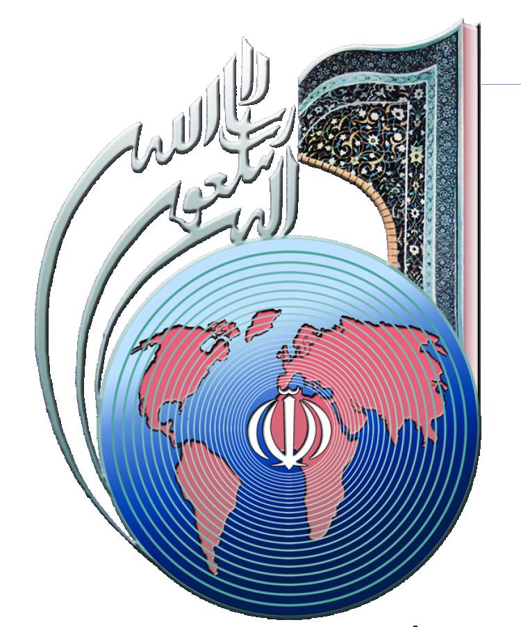 دفتر تبلیغات اسلامی اصفهان