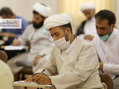 آزمون سطح 4 مرکز تخصصی معارف در رشته کلام امامیه در قم برگزار شد