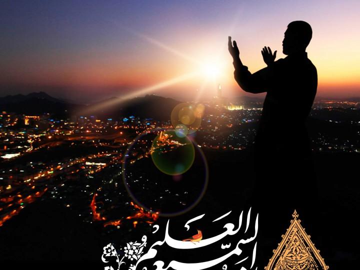 عوامل استجابت دعا و رفع بلا در منابع دینی