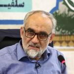 سید علیرضا حسینی شیرازی