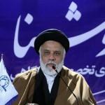 سید محمدکاظم طباطبایی